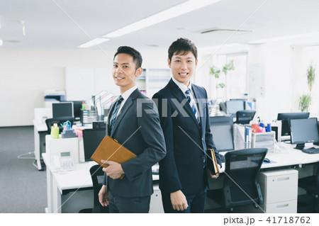 office 41718762