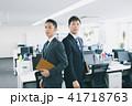ビジネス ビジネスマン オフィスの写真 41718763