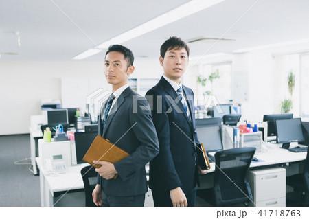 office 41718763