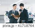 ビジネス ビジネスマン 手帳の写真 41718764