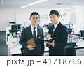 ビジネス ビジネスマン 手帳の写真 41718766