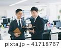 ビジネス ビジネスマン 手帳の写真 41718767