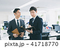 ビジネス ビジネスマン 手帳の写真 41718770