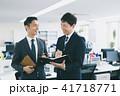 ビジネス ビジネスマン 手帳の写真 41718771