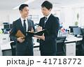 ビジネス ビジネスマン 手帳の写真 41718772