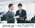 ビジネス ビジネスマン 手帳の写真 41718775