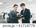 ビジネス ビジネスマン 手帳の写真 41718776