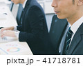 ビジネス ビジネスマン オフィスワークの写真 41718781
