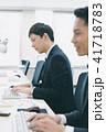 ビジネス パソコン ビジネスマンの写真 41718783