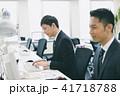 ビジネス パソコン ビジネスマンの写真 41718788
