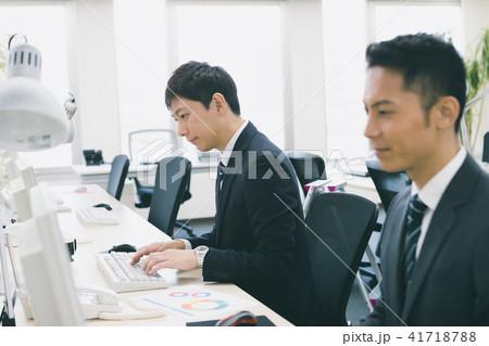 office 41718788
