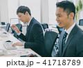 ビジネス パソコン ビジネスマンの写真 41718789
