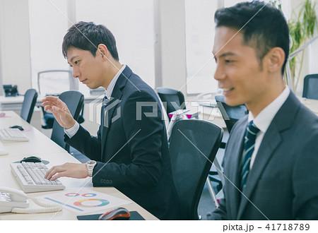 office 41718789