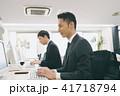 ビジネス パソコン ビジネスマンの写真 41718794
