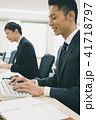ビジネス パソコン ビジネスマンの写真 41718797