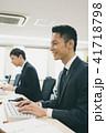 ビジネス パソコン ビジネスマンの写真 41718798