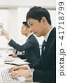 ビジネス パソコン ビジネスマンの写真 41718799