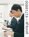 ビジネス パソコン ビジネスマンの写真 41718800