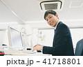 パソコン オフィスワーク ビジネスの写真 41718801