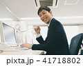 パソコン デスクワーク 内勤の写真 41718802