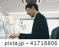 パソコン ビジネス デスクワークの写真 41718806