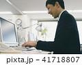 パソコン ビジネス デスクワークの写真 41718807