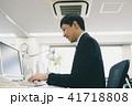 パソコン ビジネス デスクワークの写真 41718808