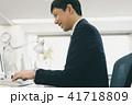 パソコン ビジネス デスクワークの写真 41718809