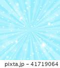背景 放射状 水色のイラスト 41719064