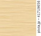 板 フローリング 木目のイラスト 41719656