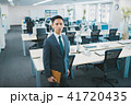 オフィス ビジネス 手帳の写真 41720435