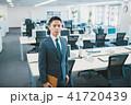 オフィス ビジネス 手帳の写真 41720439