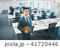 オフィス ビジネス 手帳の写真 41720446