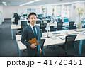 オフィス ビジネス 手帳の写真 41720451