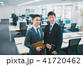 ビジネス ビジネスマン 手帳の写真 41720462