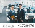 ビジネス ビジネスマン 手帳の写真 41720470