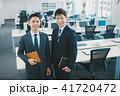 オフィス ビジネス ビジネスマンの写真 41720472