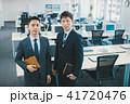 オフィス ビジネス ビジネスマンの写真 41720476