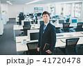 オフィス ビジネス 手帳の写真 41720478