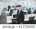 オフィス ビジネス 手帳の写真 41720482