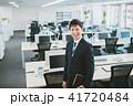 オフィス ビジネス 手帳の写真 41720484