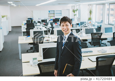 office 41720484