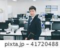 オフィス ビジネス 手帳の写真 41720488