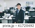 オフィス ビジネス 手帳の写真 41720492