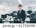 オフィス ビジネス 手帳の写真 41720496