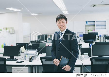 office 41720496