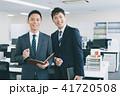 ビジネス ビジネスマン 手帳の写真 41720508