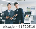 ビジネス ビジネスマン 手帳の写真 41720510