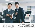 ビジネス ビジネスマン 手帳の写真 41720512