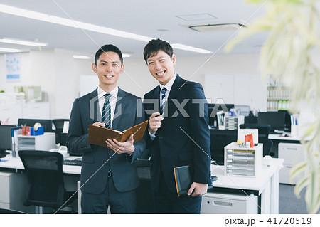 office 41720519